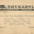 Ulotka reklamująca drukarnię z lat 30-tych. #dąbkiewicz #drukarnia #poznań Poszukuję informacji na jej temat. Kontakt alessandro9427@gmail.com